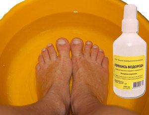 Соль и перекись водорода