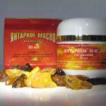 Янтарное масло для лица