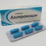 Азитромицин от прыщей схема лечения