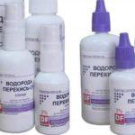 Как влияет перекись водорода на кожу лица