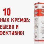 Натуральные крема для лица в аптеке