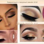 Красивый макияж 2018 фото