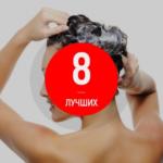 Аптечные шампуни для жирной кожи головы