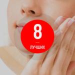 Крем для комбинированной кожи лица после 30