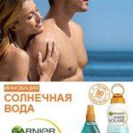 Витамин для смягчения кожи