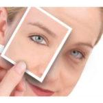 Как избавиться от опухолей под глазами