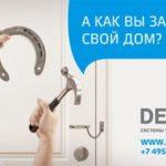 Cc delta ru личный кабинет