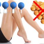 Видео вакуумного массажа от целлюлита