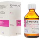 Ретинол с димексидом пилинг