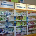 Аптечная уходовая косметика для проблемной кожи