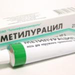 Метилурациловая мазь отзывы для детей
