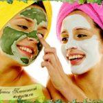 Моделирующая маска для лица