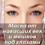 Яичный белок для лица от морщин вокруг глаз