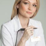 Тональный эффект косметическая процедура