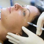 Косметология уколы от морщин