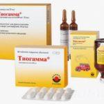 Тиогамма раствор для лица отзывы