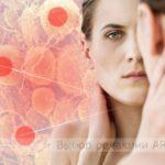 Убрать щеки и второй подбородок косметология