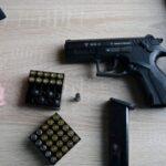 Как получить травматическое оружие?