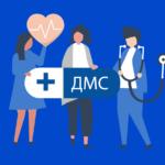 Каково определение добровольного медицинского страхования?